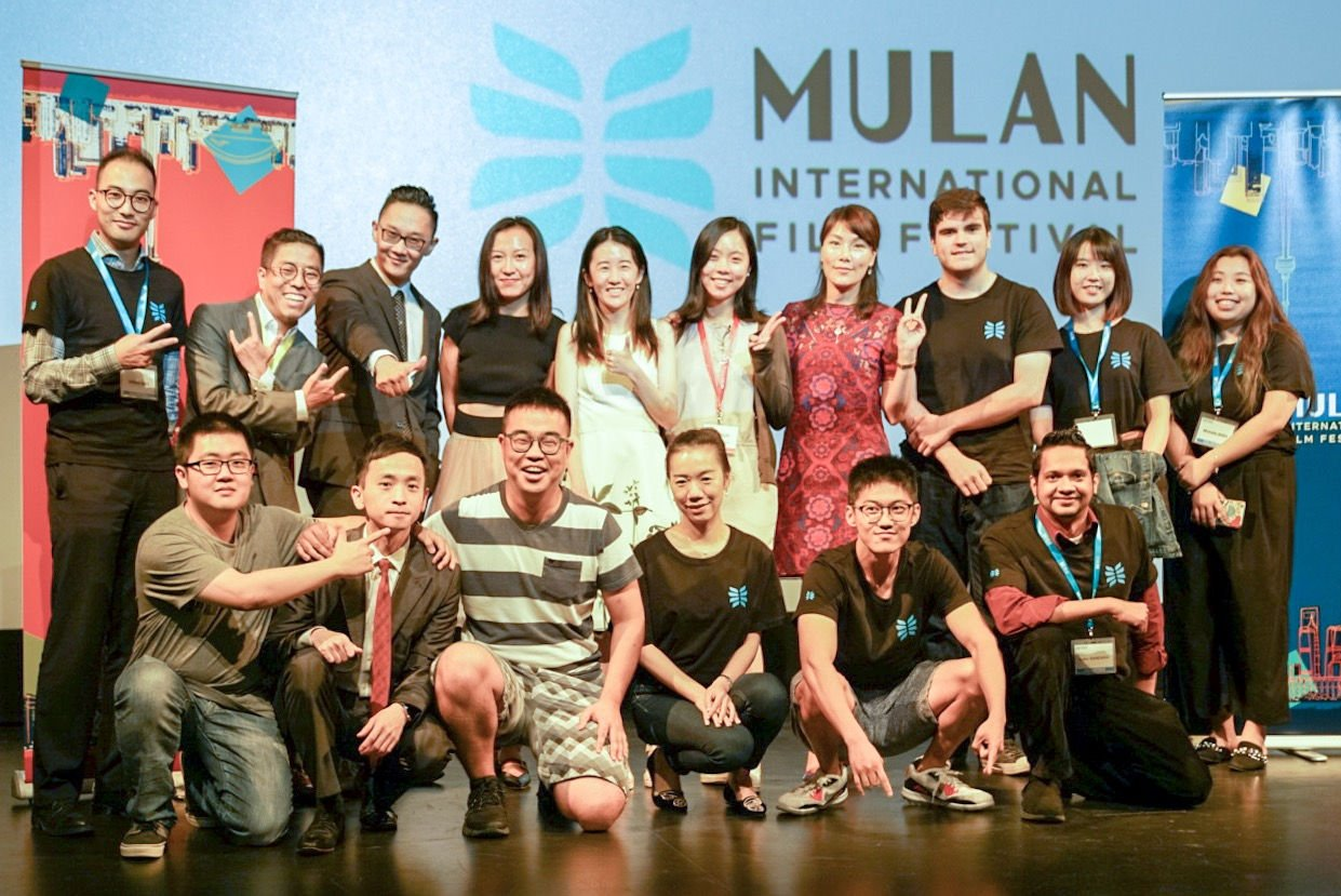 Mulan International Film Festival Team